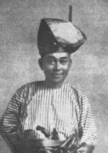Sultan-Mahmud